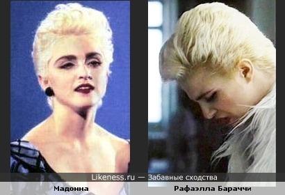 """Мадонна и ее двойник из фильма """"Закусочная Будапешт"""" Рафаэлла Бараччи"""