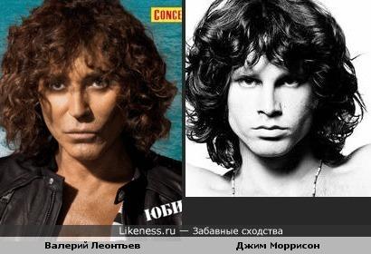 Валерий Леонтьев решил закосить под Джима Моррисона