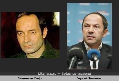 Экс-кандидат в президенты Украины Сергей Тигипко очень похож на актера Валентина Гафта