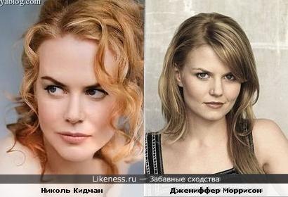 Джениффер Моррисон похожа на Николь Кидман