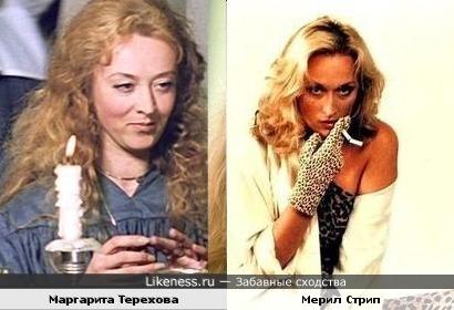М. Терехова и Мерил Стрип похожи