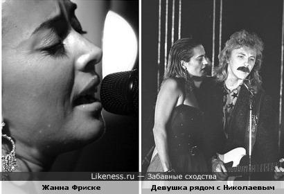Девушка рядом с Николаевым в черти каком 198..году похожа на Жанну Фриске