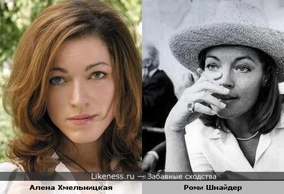 На этих фото Роми Шнайдер похожа на Хмельницкую