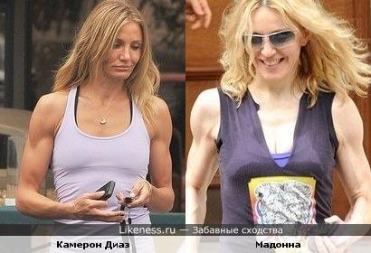 О, ужас! Камерон Диаз превращается в Мадонну (руки!)