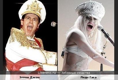 Леди Гага и Элтон Джон