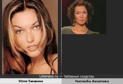 Так Такшина будет выглядеть в возрасте. К сожалению, не нашла фото Ахметовой в молодости.