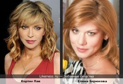 Кортни Лав и Елена Бирюкова похожи