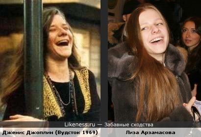 Сначала подумала, что машина времени существует, оказалось что это Дженис Джоплин!