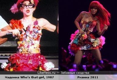 Рианна позаимствовала платье у Мадонны?