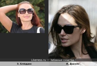 Здесь Блёданс похожа на Джоли