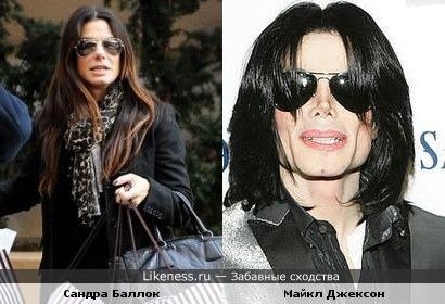 Сандра Баллок в очках-авиаторах похожа на Майкла Джексона