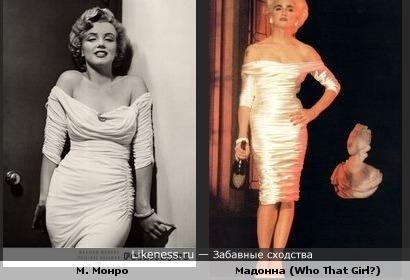 Платья похожи