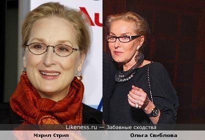 Ольга Свиблова (не знаю кто такая) похожа на Мэрил Стрип
