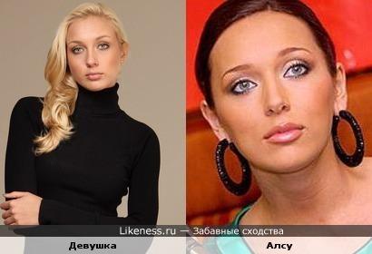 Девушка с сайта интернет-магазина похожа на Алсу