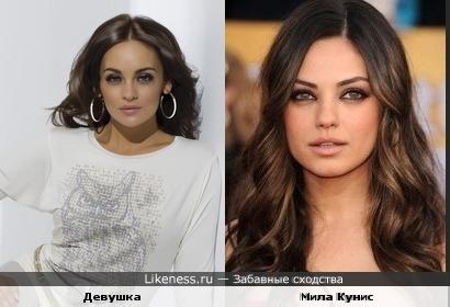 Девушка с сайта интернет-магазина похожа на Милу Кунис