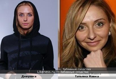 Девушка с сайта интернет-магазина похожа на Татьяну Навка