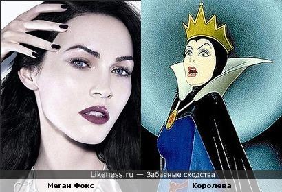 Меган Фокс vs Злая королева (Белоснежка и 7 гномов)