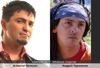 Алексей Потехин vs Андрей Терентьев (Мы из Будущего)