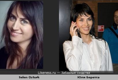 Selen Ozturk (Великолепный век) vs Юля Беретта