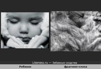 """Фотография ребенка напомнила мне начало клипа Мадонны """"Vogue"""""""