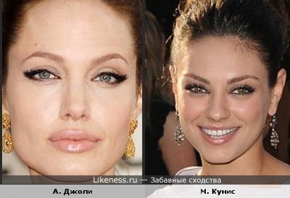 Вроде не было еще. А. Джоли vs М. Кунис