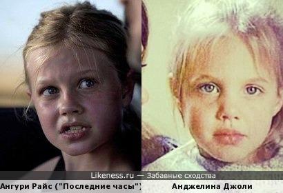 Ангури Райс похожа на маленькую Джоли
