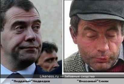 """""""Поддатый""""Медведев похож на изрядно натрескавшегося синяка"""