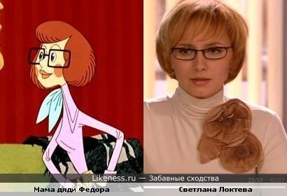 Светлана Локтева из сериала Не родись красивой похожа на маму дяди Федора