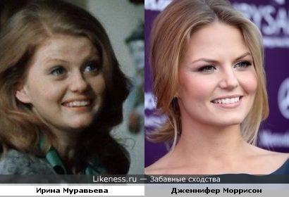 Дженифер Моррисон и Ирина Муравьева похожи