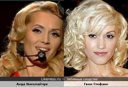 Участница шоу X-фактор, Аида Николайчук, похожа на Гвен Стефани