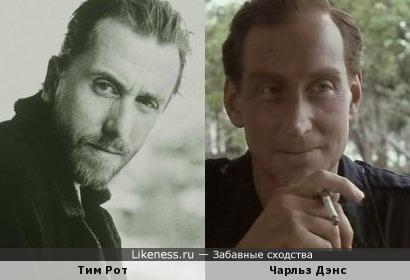 Дэнс Чарльз и Тим Рот ну очень похожи