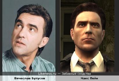 Бутусов похож на Макса Пейна