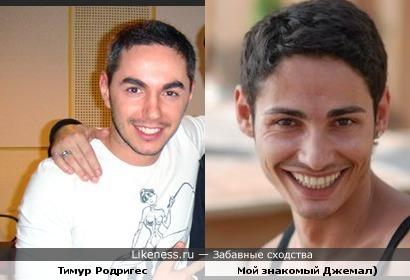 Мой друг похож на Тимура Родригеса