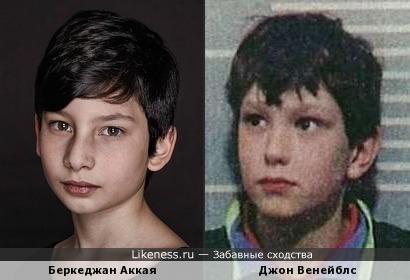 Джон Венейблс и Беркеджан Аккая очень похожи.