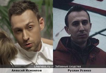 Певец Dante (Алексей Исмаилов) и поэт Руслан Усенко чем-то похожи.