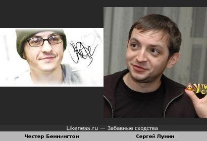 Честер Беннингтон и Сергей Лунин (Утомленные солнцем, квн)