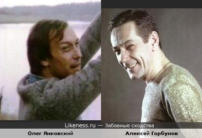 Олег Янковский и Алексей Горбунов