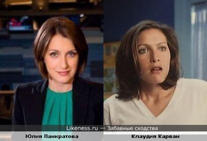 Юлия Панкратова напоминает Клаудию Карван