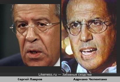 Сергей Лавров и Адриано Челентано - братья?