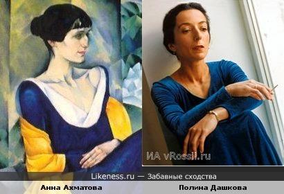 Писательница Полина Дашкова похожа на Анну Ахматову (портрет работы портрет работы Н.И. Альтмана)
