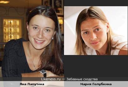 Яна Лапутина чем-то похожа на Машу Голубкину