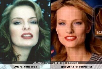 Ольга Копосова и девушка из рекламы Кальций Д3 Никомед