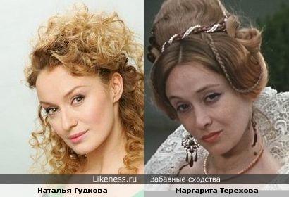 Наталья Гудкова и Маргарита Терехова.