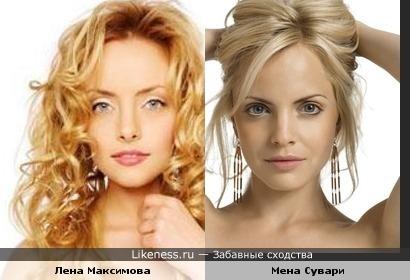Лена Максимвова и Мена Сувари.