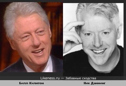 Актёр Ник Даннинг чем-то напомнил Билла Клинтона