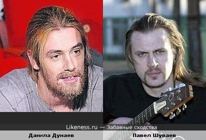 Актеры Данила Дунаев и Павел Шуваев, не только в рифму, но и похожи чем-то.