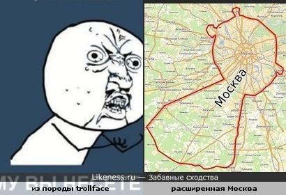 Странно, что никто раньше не приметил)))