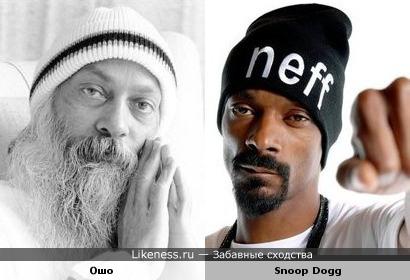 Snoop Dog напомнил Ошо. Внезапно :)