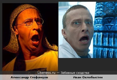 актеры Александр Стефанцов и Иван Охлобыстин на этих фото похожи