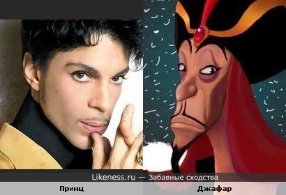 Певец принц напоминает Джафара